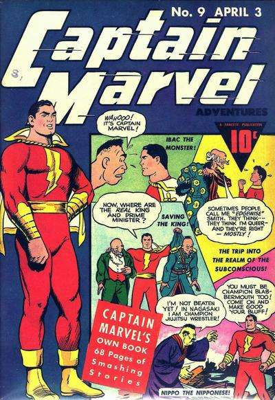 Captain Marvel Adventures #9 Comic Books - Covers, Scans, Photos  in Captain Marvel Adventures Comic Books - Covers, Scans, Gallery