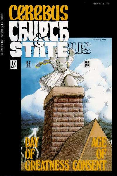 Cerebus: Church & State #17 Comic Books - Covers, Scans, Photos  in Cerebus: Church & State Comic Books - Covers, Scans, Gallery