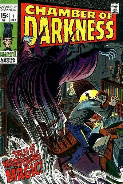 Chamber of Darkness #1 comic books - cover scans photos Chamber of Darkness #1 comic books - covers, picture gallery