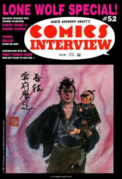 Comics Interview #52 Comic Books - Covers, Scans, Photos  in Comics Interview Comic Books - Covers, Scans, Gallery