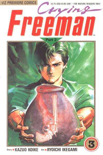 Crying Freeman: Part 2 #3 comic books for sale