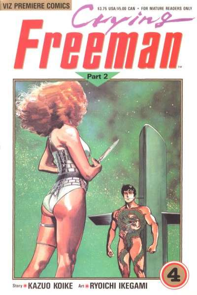 Crying Freeman: Part 2 #4 comic books for sale