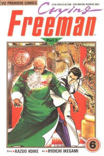 Crying Freeman: Part 2 #6 comic books for sale