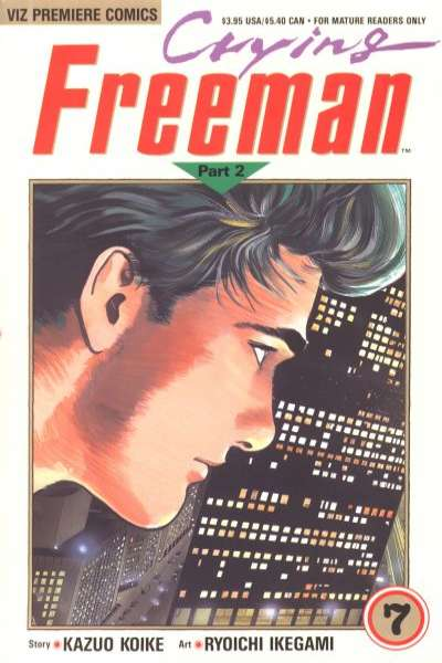 Crying Freeman: Part 2 #7 comic books for sale
