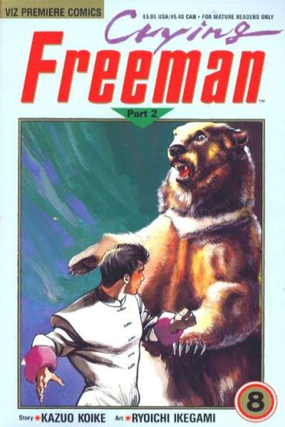 Crying Freeman: Part 2 #8 comic books for sale