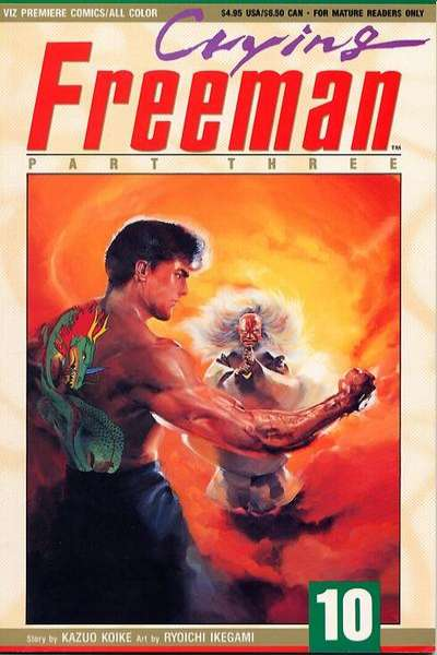 Crying Freeman: Part 3 #10 comic books for sale