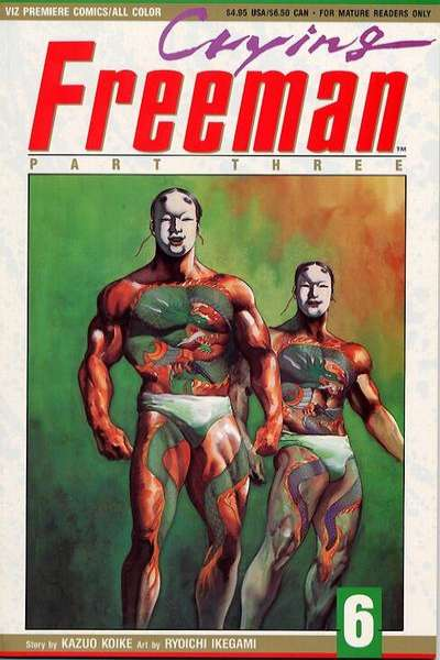 Crying Freeman: Part 3 #6 comic books for sale
