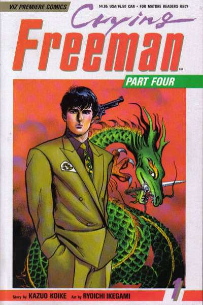 Crying Freeman: Part 4 #1 comic books - cover scans photos Crying Freeman: Part 4 #1 comic books - covers, picture gallery
