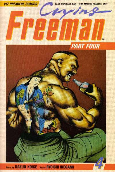 Crying Freeman: Part 4 #4 Comic Books - Covers, Scans, Photos  in Crying Freeman: Part 4 Comic Books - Covers, Scans, Gallery