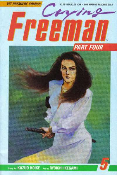 Crying Freeman: Part 4 #5 comic books - cover scans photos Crying Freeman: Part 4 #5 comic books - covers, picture gallery