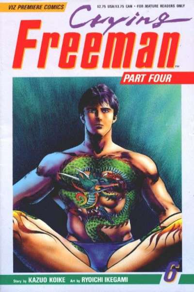 Crying Freeman: Part 4 #6 comic books for sale