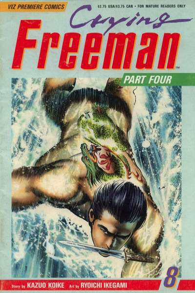Crying Freeman: Part 4 #8 comic books - cover scans photos Crying Freeman: Part 4 #8 comic books - covers, picture gallery