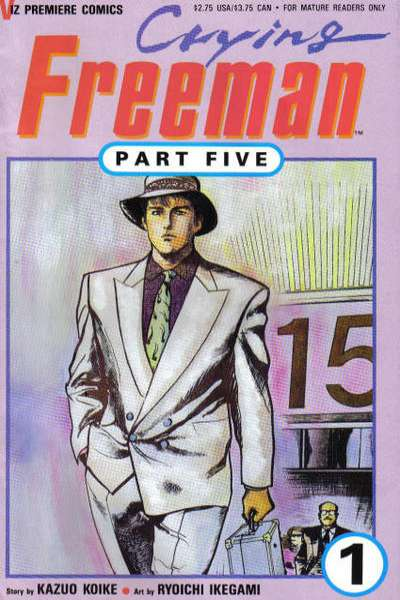 Crying Freeman: Part 5 #1 comic books for sale