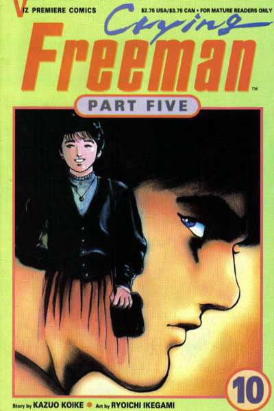 Crying Freeman: Part 5 #10 comic books for sale