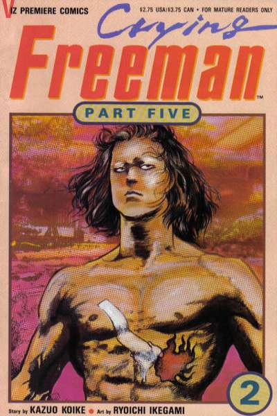 Crying Freeman: Part 5 #2 comic books for sale