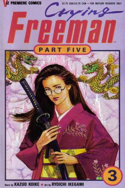 Crying Freeman: Part 5 #3 comic books for sale