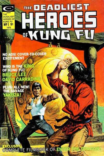 Deadliest Heroes of Kung Fu #1 comic books - cover scans photos Deadliest Heroes of Kung Fu #1 comic books - covers, picture gallery