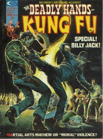 Deadly Hands of Kung Fu #11 comic books for sale