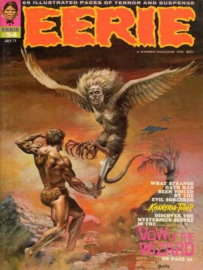 Eerie #34 Comic Books - Covers, Scans, Photos  in Eerie Comic Books - Covers, Scans, Gallery