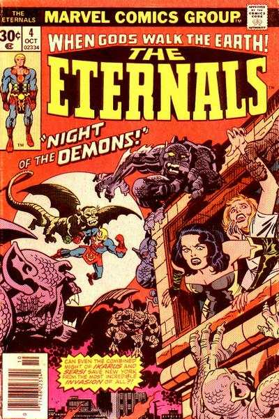 Eternals #4 comic books - cover scans photos Eternals #4 comic books - covers, picture gallery