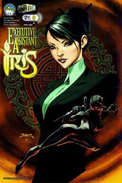 Executive Assistant: Iris comic books