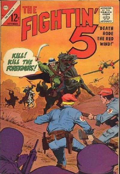 Fightin' Five #34 comic books - cover scans photos Fightin' Five #34 comic books - covers, picture gallery