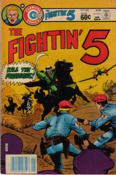 Fightin' Five #46 Comic Books - Covers, Scans, Photos  in Fightin' Five Comic Books - Covers, Scans, Gallery