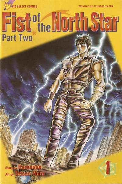 Fist of the North Star: Part 2 comic books