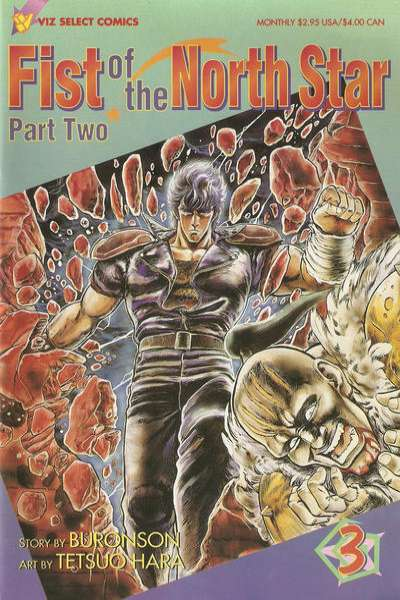 Fist of the North Star: Part 2 #3 comic books - cover scans photos Fist of the North Star: Part 2 #3 comic books - covers, picture gallery