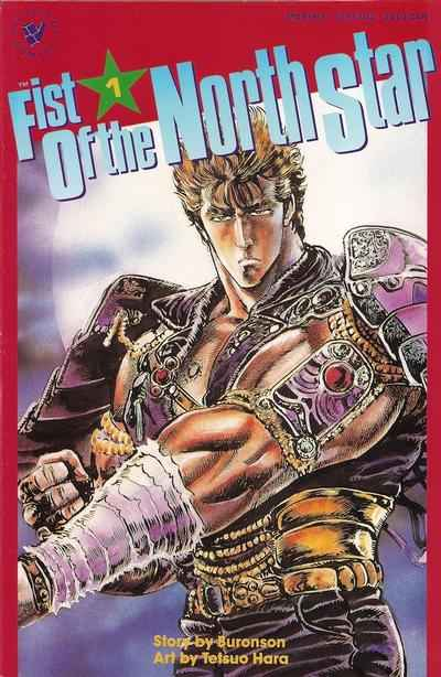 Fist of the North Star #1 comic books - cover scans photos Fist of the North Star #1 comic books - covers, picture gallery