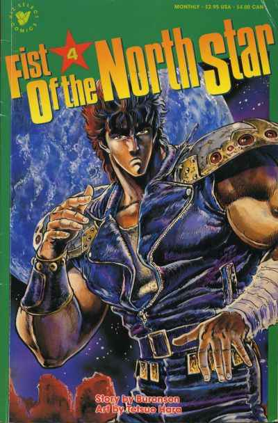 Fist of the North Star #4 Comic Books - Covers, Scans, Photos  in Fist of the North Star Comic Books - Covers, Scans, Gallery