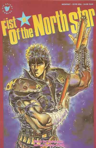 Fist of the North Star #8 Comic Books - Covers, Scans, Photos  in Fist of the North Star Comic Books - Covers, Scans, Gallery