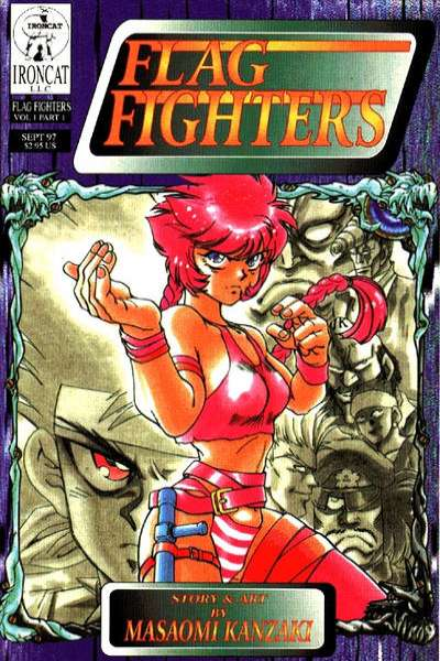 Flag Fighters comic books