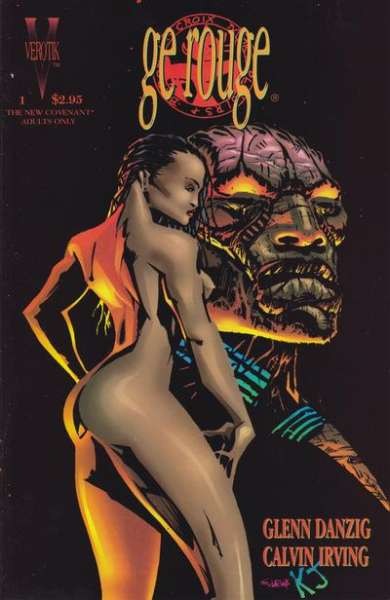 Ge-Rouge #1 Comic Books - Covers, Scans, Photos  in Ge-Rouge Comic Books - Covers, Scans, Gallery