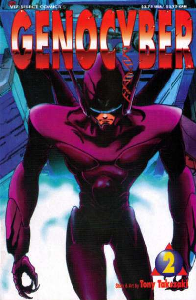 Genocyber #2 comic books - cover scans photos Genocyber #2 comic books - covers, picture gallery