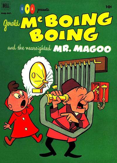 Gerald McBoing Boing and the Nearsighted Mr. Magoo comic books