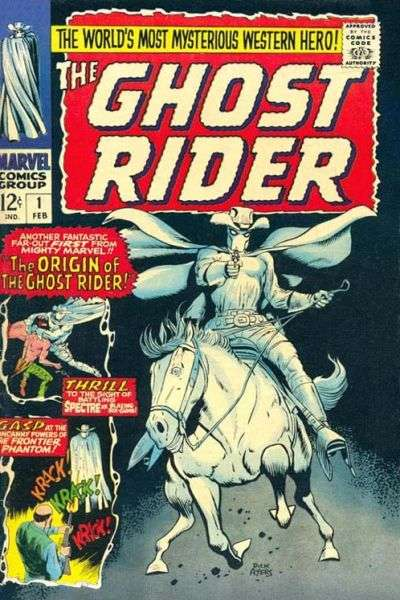 Ghost Rider Comic Books. Ghost Rider Comics.