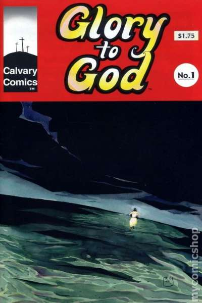 Glory to God comic books