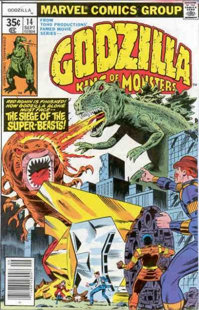 Godzilla #14 comic books - cover scans photos Godzilla #14 comic books - covers, picture gallery