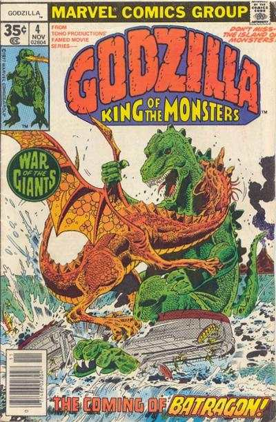 Godzilla #4 comic books - cover scans photos Godzilla #4 comic books - covers, picture gallery