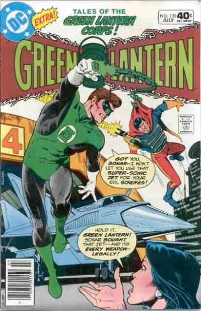 Green Lantern #130 comic books - cover scans photos Green Lantern #130 comic books - covers, picture gallery