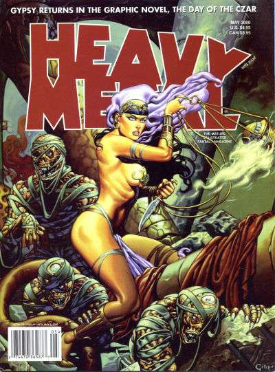 Heavy Metal: Volume 24 #2 Comic Books - Covers, Scans, Photos  in Heavy Metal: Volume 24 Comic Books - Covers, Scans, Gallery