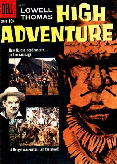 High Adventure comic books