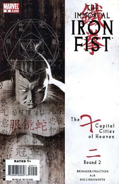 Immortal Iron Fist #9 comic books - cover scans photos Immortal Iron Fist #9 comic books - covers, picture gallery