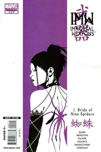 Immortal Weapons #2 comic books for sale