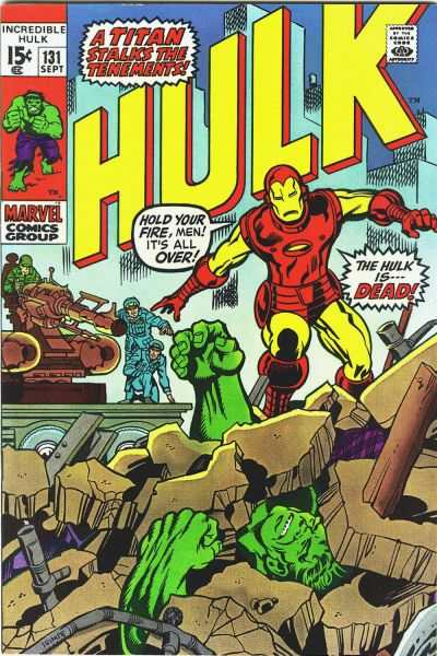 Incredible Hulk #131 comic books - cover scans photos Incredible Hulk #131 comic books - covers, picture gallery