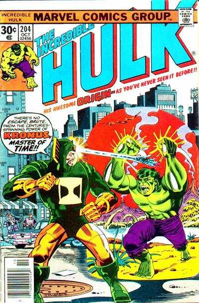 Incredible Hulk #204 comic books - cover scans photos Incredible Hulk #204 comic books - covers, picture gallery