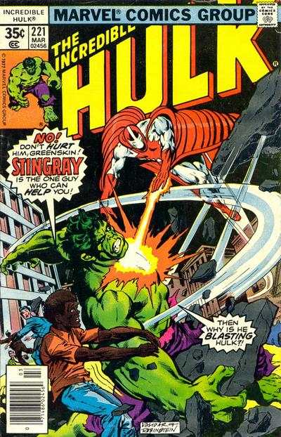 Incredible Hulk #221 comic books - cover scans photos Incredible Hulk #221 comic books - covers, picture gallery