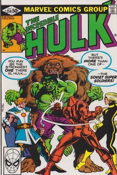 Incredible Hulk #258 comic books - cover scans photos Incredible Hulk #258 comic books - covers, picture gallery