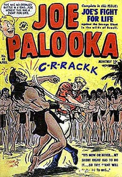 Joe Palooka #43 comic books for sale